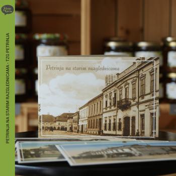 petrinja na starim razglednicama turisticka zajednica petrinja zelena kuca
