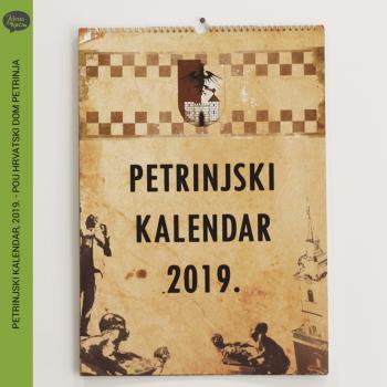 petrinjski kalendar 2019 zelena kuca hrvatski dom